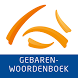 iSignNGT sign dictionary by Stichting Nederlands Gebarencentrum