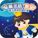 星願思語.教室 by Starwish Little Prince Studio Limited