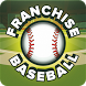 Franchise Baseball by CBS Interactive, Inc.
