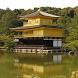 Kinkakuji(Golden Pavilion) by takemovies