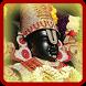 Venkatesa Suprabhatam by goDevotional