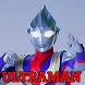 How To Play Ultraman tiga by ayambakar