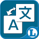 Translator 40 Language pro by Store App Free Op
