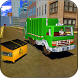 Trash Truck Simulator Pro: Garbage Truck Driver 3D by Super Mobile Games