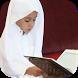 طرق حفظ القرآن الكريم by abdo.apps