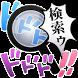 奇妙な大検索 ドドド!! by More Widget