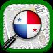 News Panama by Radio am fm - Estaciones y emisoras en vivo gratis