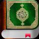 Quran Muhsin Khan Translation by القرآن
