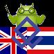 English Thai Teacher by Frīg`Apps