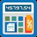 Loan Calculator by Aplity