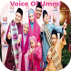 Kumpulan Video Voice Of ummi by Jns Dev