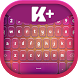 New Year Keyboard by Studio Themes 3