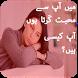 Urdu text on picture by HugeDev