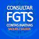 Consultar FGTS Contas Inativas by Oficial Apps