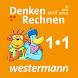Denken und Rechnen – Einmaleins trainieren by Westermann Digital GmbH