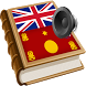 Hmong Askiv phau ntawv txhais by Best dictionary creater