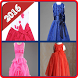 Latest Baby Frock Designs 2016 by Vision India