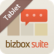 bizbox suite mobile HD by DuzonBizon