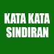 Kata Sindiran Halus by Ucifapp