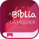 Holy Bible of Woman Offline