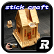 DIY Stick Craft by RiskaYuventus