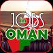 Jobs in Oman - Muscat Jobs by TM LTD