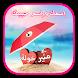 إسمك وإسم حبيبتك في صور رومانسية جميلة ورائعة 2018 by تطبيقات عربية تعليمية 2018