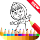 Learn Coloring for Masha bear by ★★★★★ ColorCorp. Coloring Book Games