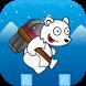 Bears Rocket vs Snowman by Dreams Lab XYZ