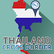 Cross Border Thailand by Tourism Authority of Thailand
