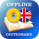Javanese-English Dictionary by AllDict