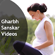 Gharbh Sanskar Videos