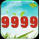 9999 by D K Gohil