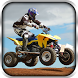 ATV Extreme Quad Bike Rider by Funzoft