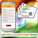 Aadhar Card Link to Mobile Number by Sparkling Aadhar App