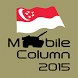 NDP 2015 Mobile Column by RockNano
