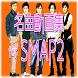 名曲動画集forSMAP(スマップ) パート2 by サンライズ