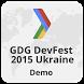 DevFest Ukraine 2015 Guide by BoostApp