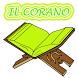 Il Sacro Corano by Ahmed Irfad Nazar