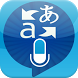 Easy Translator by newhappygames