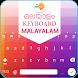 Easy Malayalam TypingEnglish to Malayalam Keyboard