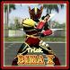 Trick Bima X New