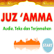 Juz Amma (Audio, Terjemahan) by EduNet Indonesia