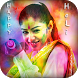 Holi Photo Effect by FastCodeApps