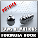 LAWS OF MOTION PHYSICS FORMULA E BOOK by ALIEN SOFTWARE