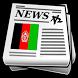 Afghan News by Poriborton