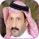 Sheelat Fahad Al Mesaieed by app music