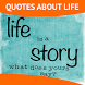Short Quotes About Life by The Almighty Dollar