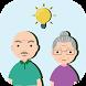 สูงวัย สมองดี by NoV Android Solutions