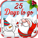 Xmas Countdown Wallpaper: Christmas Background by BEAUTY LINX